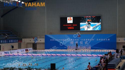 大连体育馆中心游泳馆
